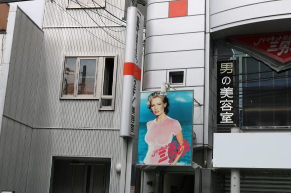 あやめ池商友会 再訪(奈良県奈良市)_c0001670_18083361.jpg