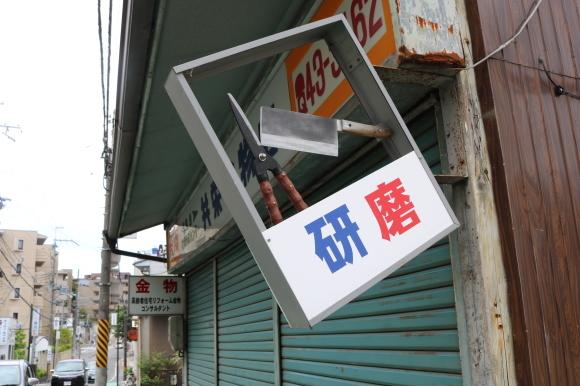 あやめ池商友会 再訪(奈良県奈良市)_c0001670_18092839.jpg