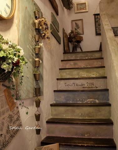 ◆泉南の有名な3つの園芸店巡り・・・『ロベリア』『金久』『リル・シュル・ラ・リング』_e0154682_00203807.jpg