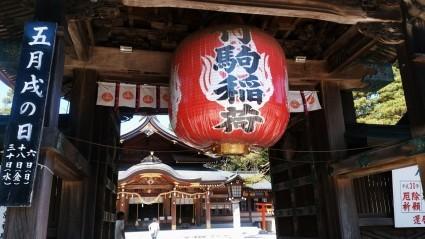 竹駒神社・金蛇水神社へ参拝_f0168392_20411887.jpg