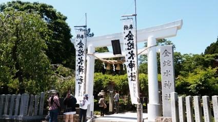 竹駒神社・金蛇水神社へ参拝_f0168392_20430431.jpg