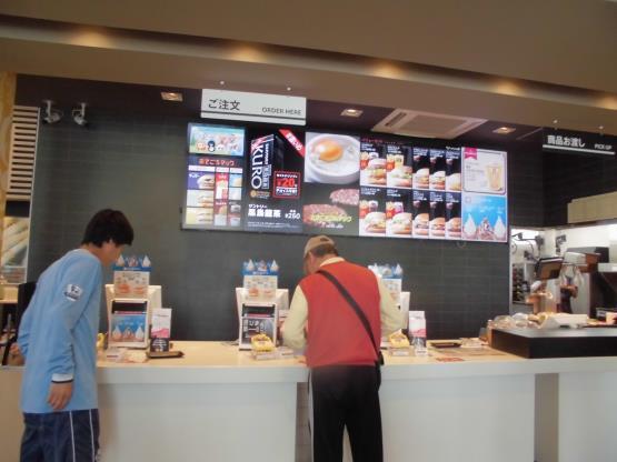 マクドナルド        173川西店_c0118393_17030412.jpg