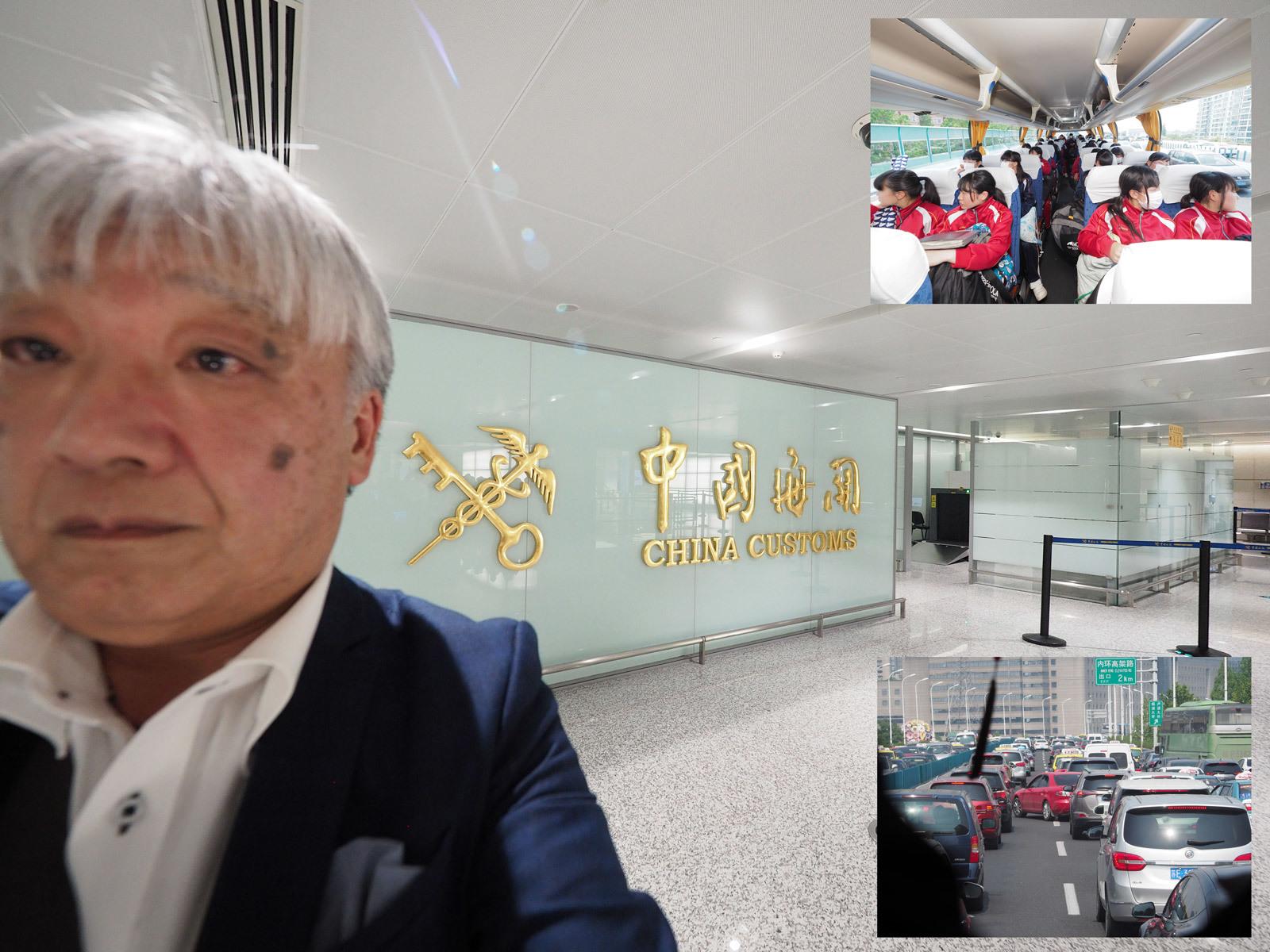 上海_a0271402_08170301.jpg