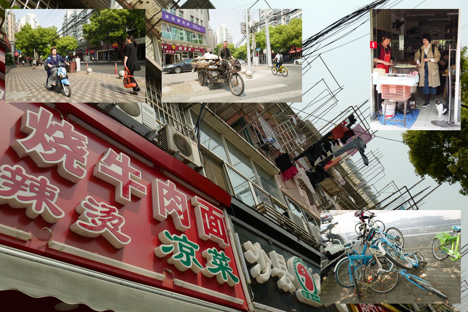 上海2日目_a0271402_08172379.jpg