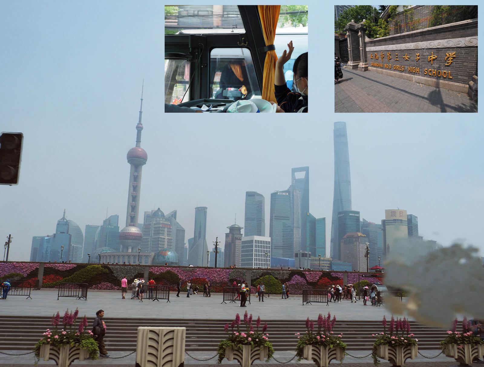 上海2日目_a0271402_08174537.jpg