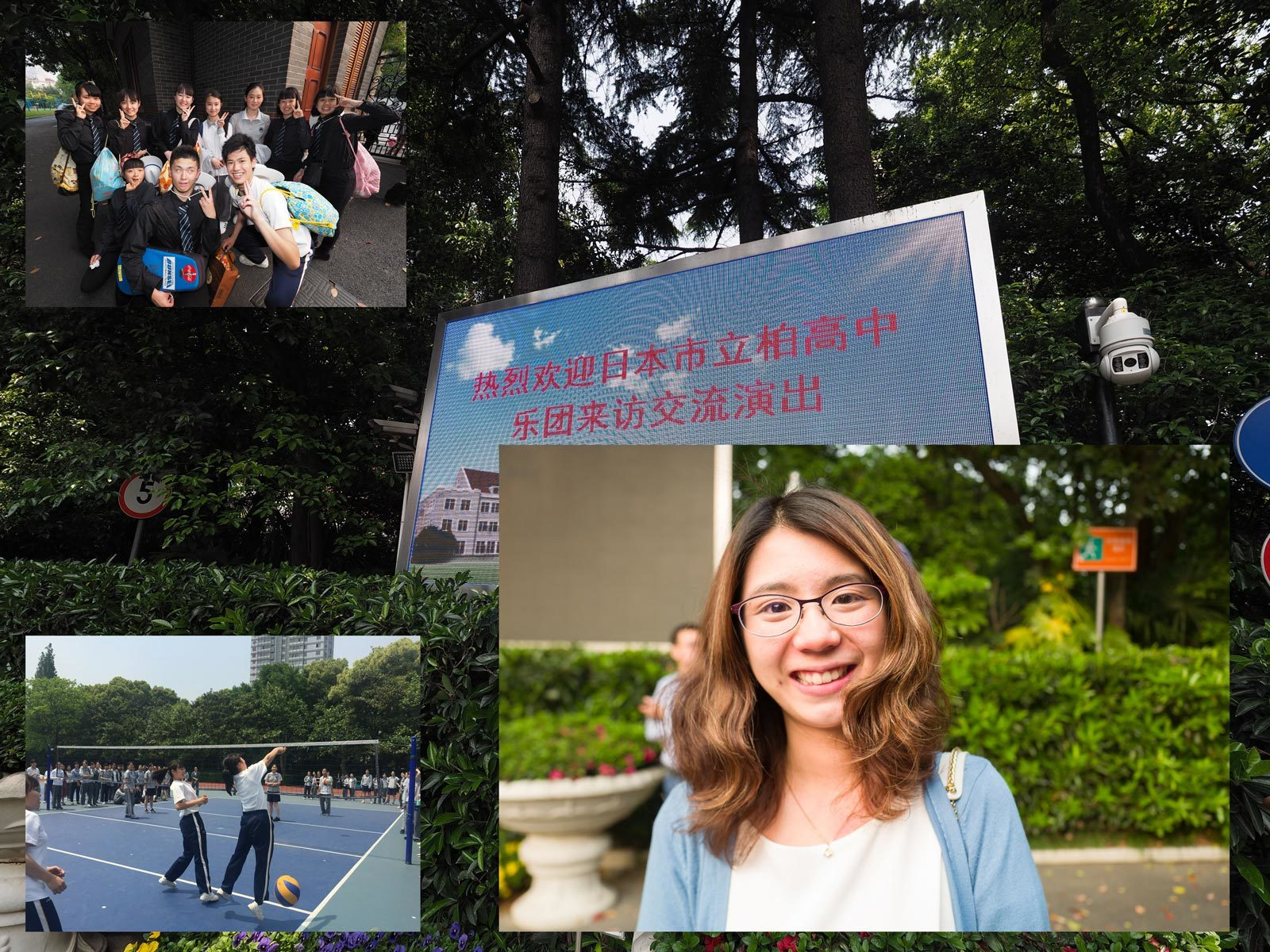 上海2日目_a0271402_08174559.jpg