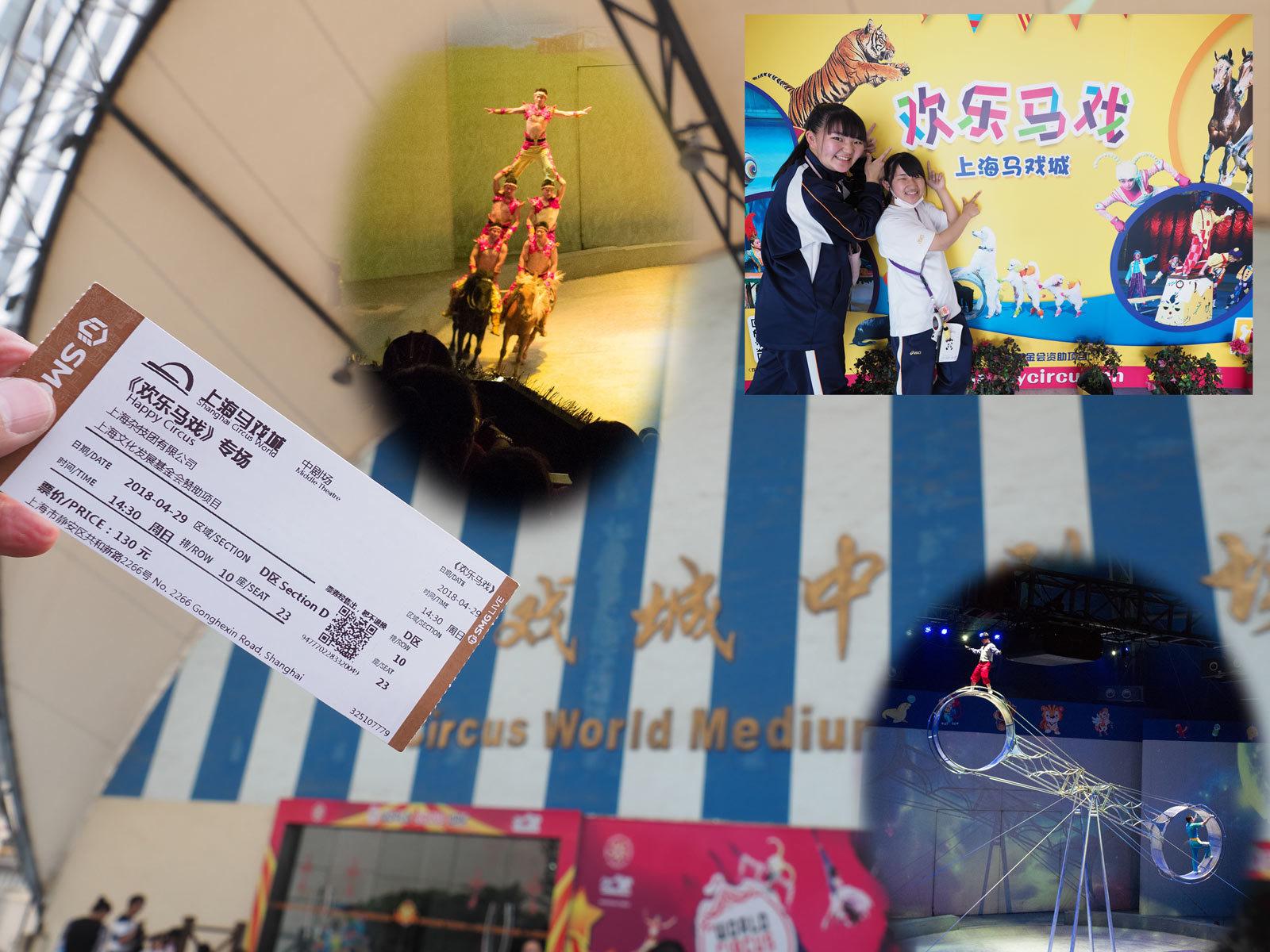 上海国際音楽祭 開門!_a0271402_08181413.jpg