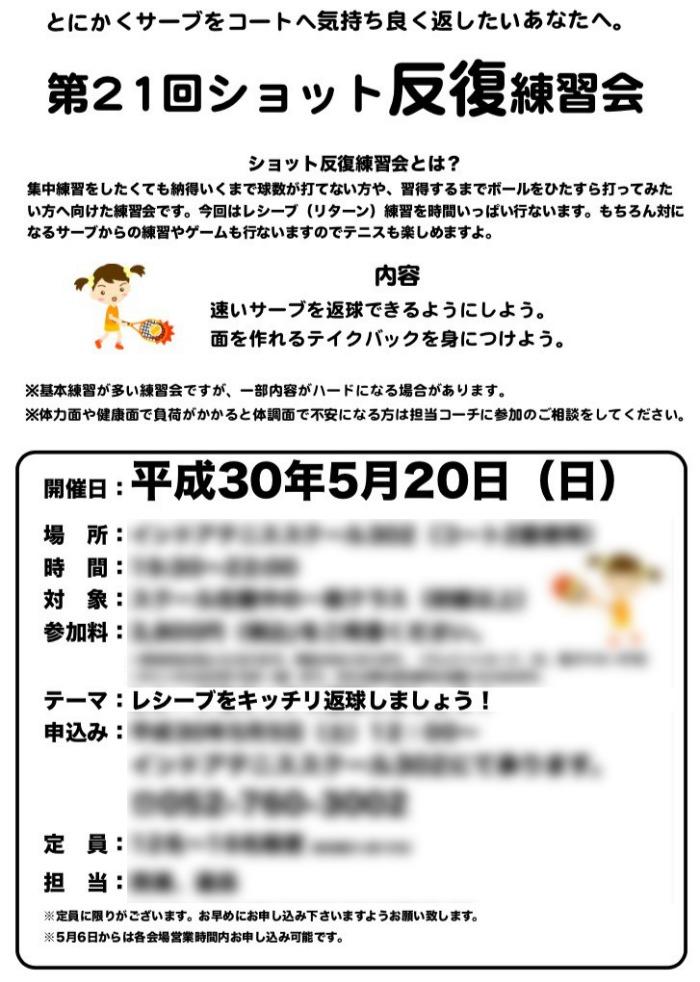 f0363002_17444047.jpg