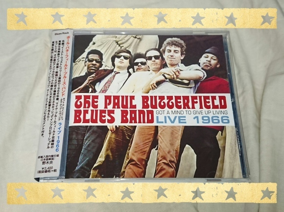 THE PAUL BUTTERFIELD BLUES BAND / GOT A MIND TO GIVE UP LIVING LIVE 1966 - 無駄遣いな日々