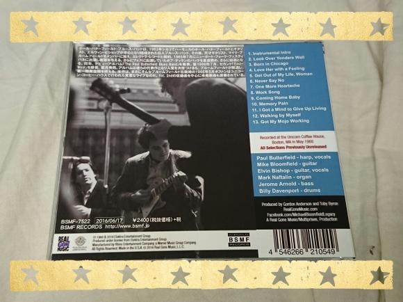 THE PAUL BUTTERFIELD BLUES BAND / GOT A MIND TO GIVE UP LIVING LIVE 1966_b0042308_17042534.jpg