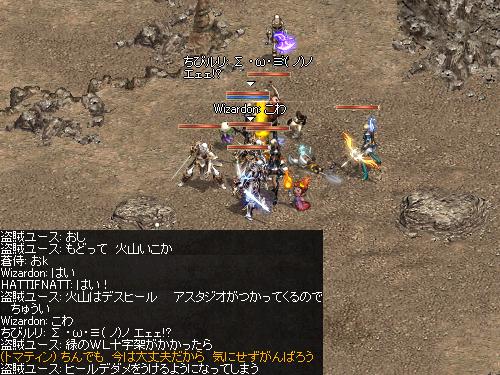 b0056117_09240211.jpg