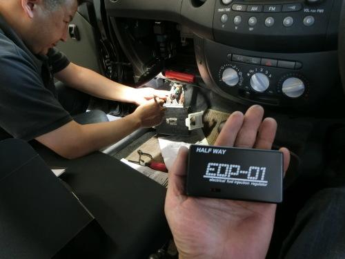 ESSE  リアのアクスル効果にて更なる低い車高、そして走りもアップ!_c0360321_23043896.jpg