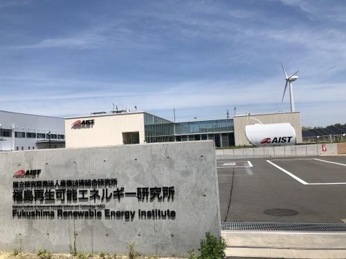 『福島再生可能エネルギー研究所』_f0259324_19212444.jpg