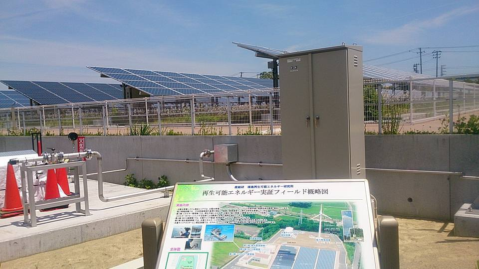 『福島再生可能エネルギー研究所』_f0259324_19212529.jpg