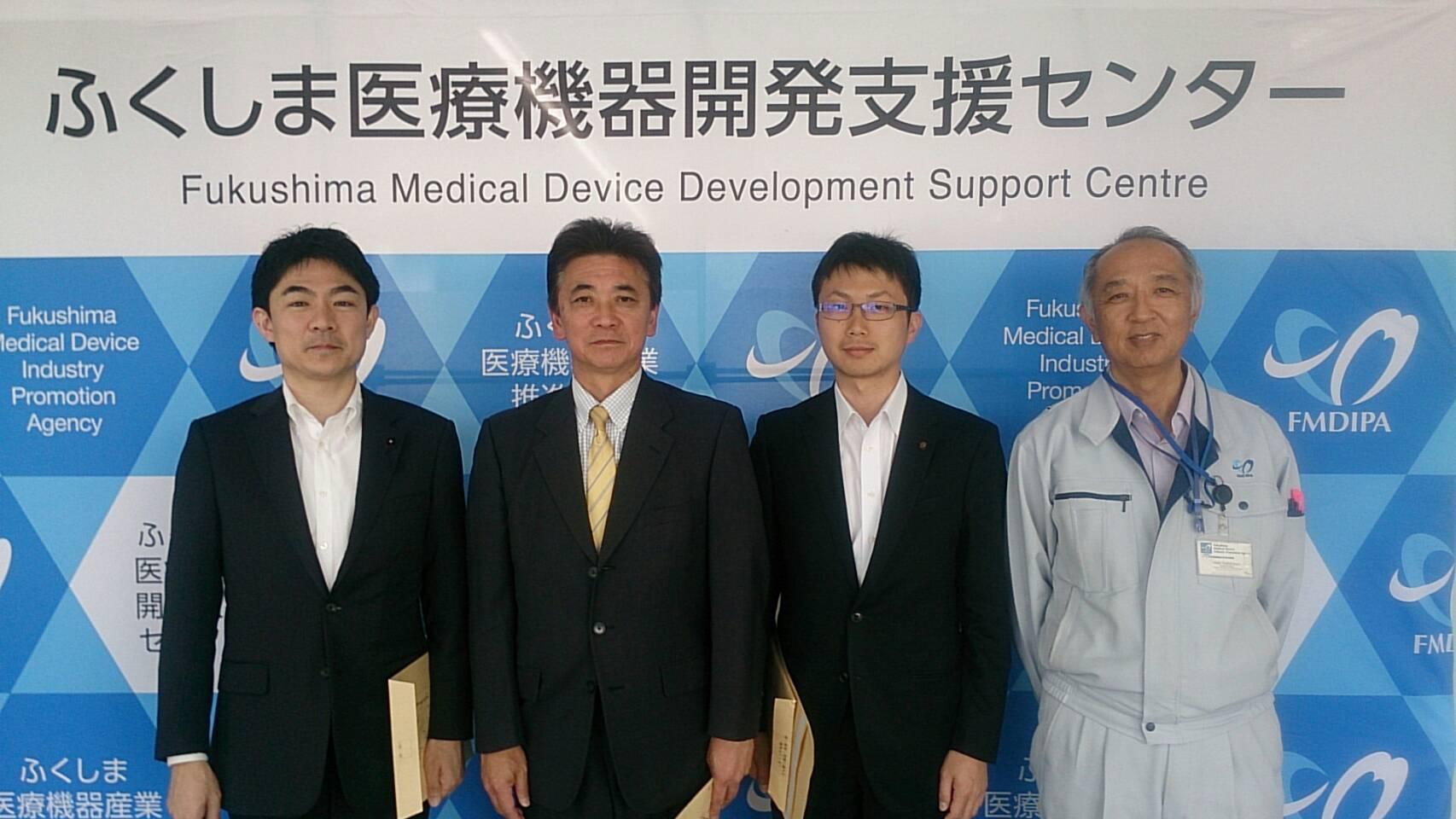 『ふくしま医療機器開発支援センター』_f0259324_19355567.jpg