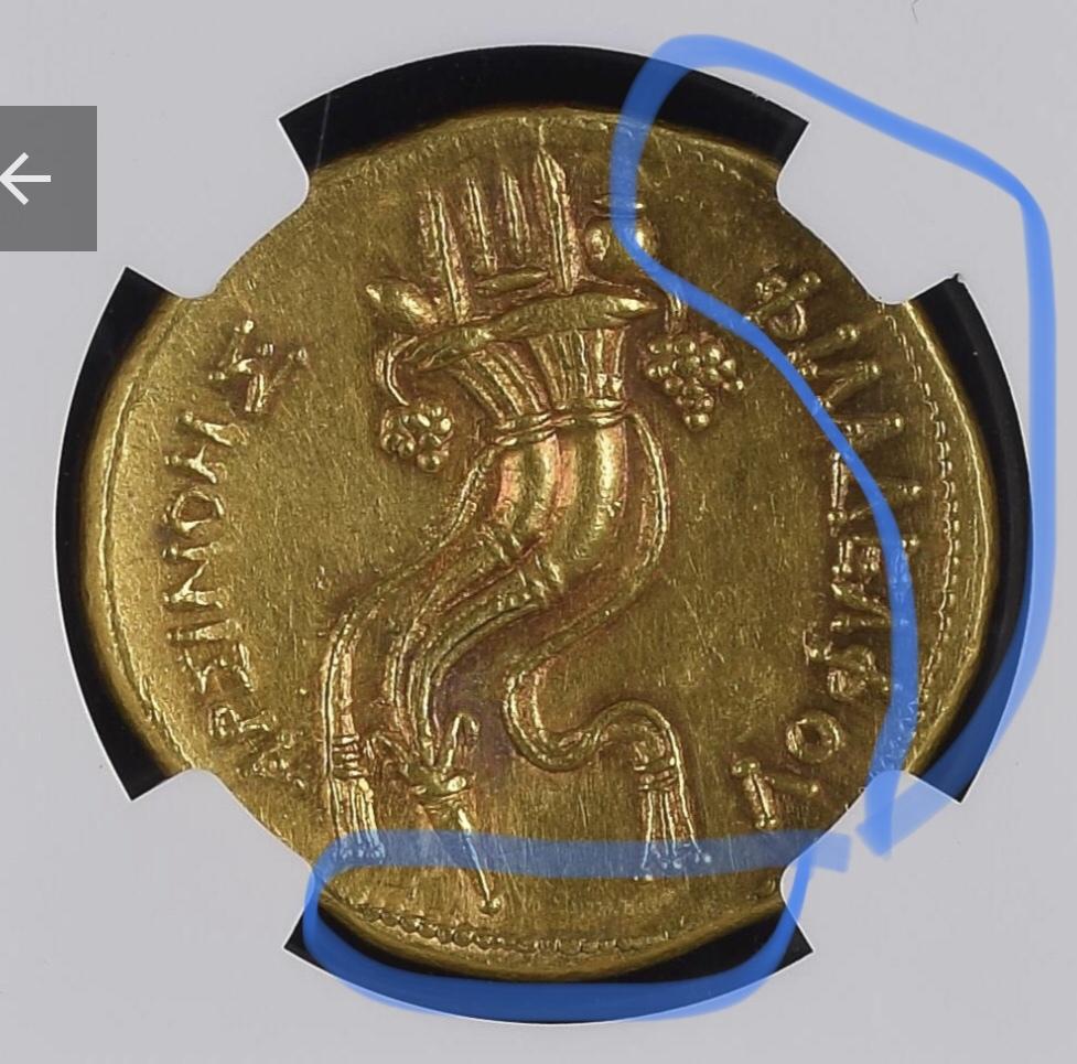 古代コインの「Grenetis」グレネティスの評価_d0357629_08555779.jpeg