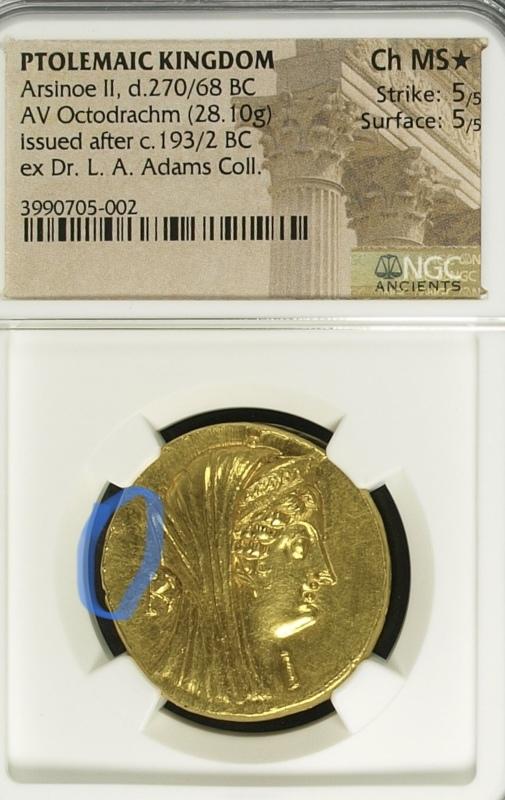 古代コインの「Grenetis」グレネティスの評価_d0357629_09165826.jpeg