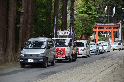 櫛引八幡宮 御浜入り_c0299631_22044104.jpg