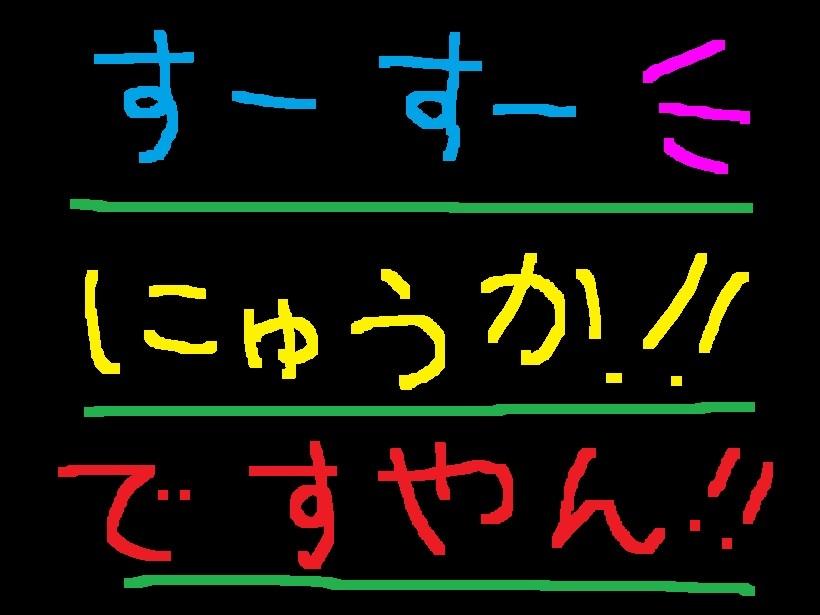 f0056935_19453141.jpg