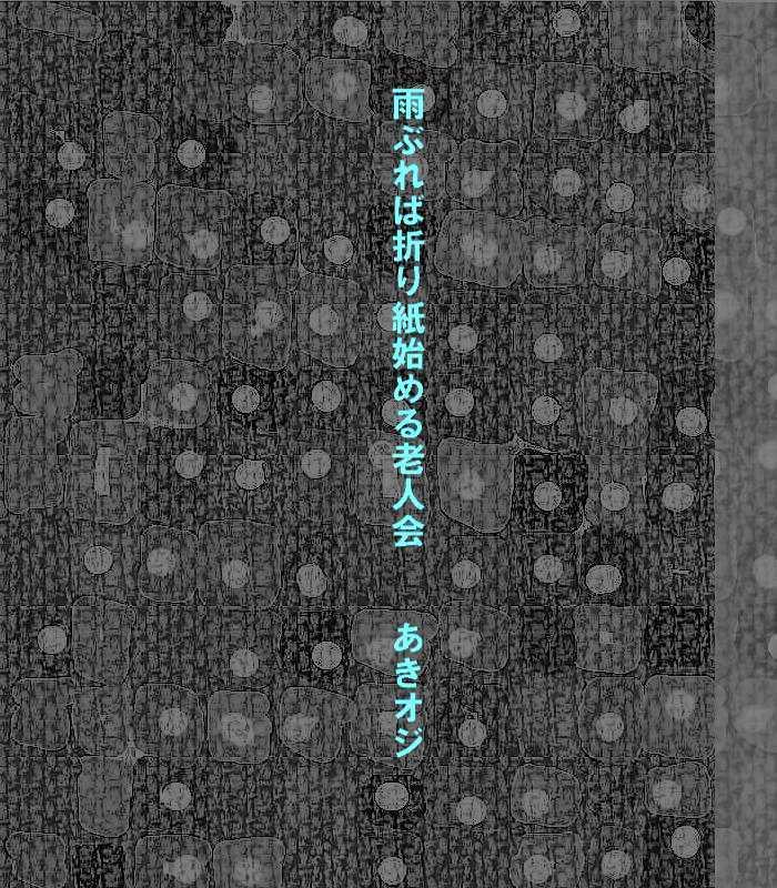 f0117041_05011928.jpg