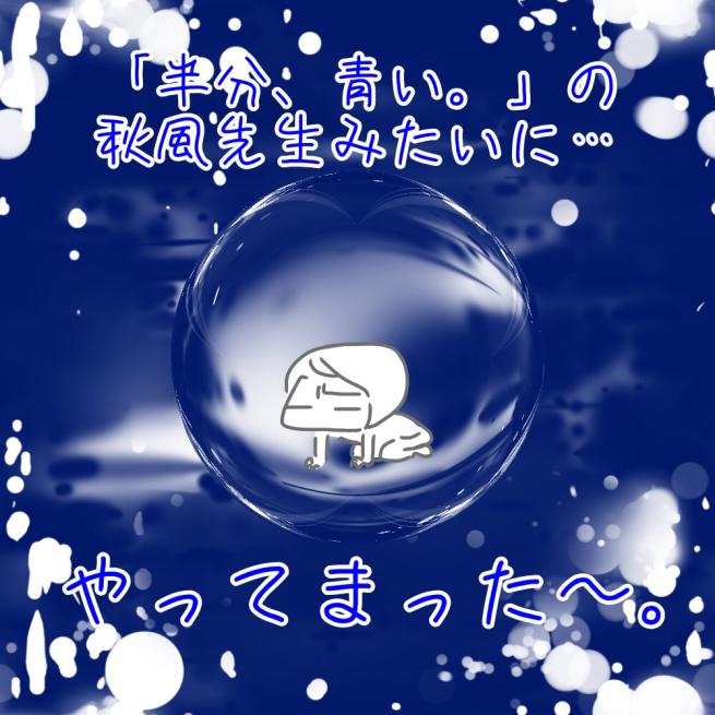 f0183846_10141340.jpg
