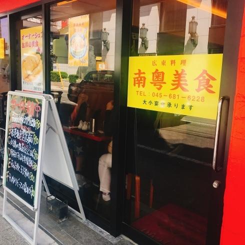 銀座Paradise Dynasty 、横浜中華街、池袋中華街など_a0175348_18380079.jpg