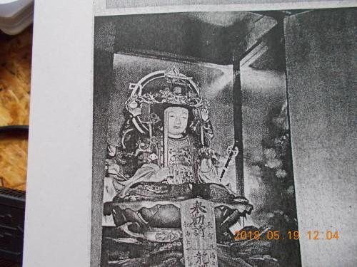 ヤドカリ人生野沢俊雄を考える13_b0183351_08122963.jpg