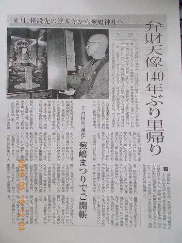ヤドカリ人生野沢俊雄を考える13_b0183351_08131267.jpg