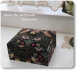 裁縫箱用に大きな道具箱など 生徒さん作品_b0244959_21044340.jpg