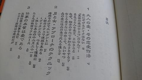 e0334462_17500301.jpg