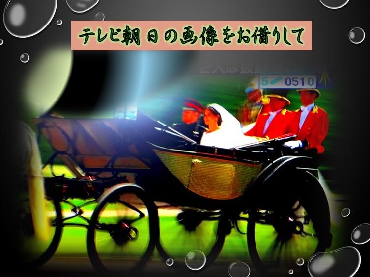 f0214467_09275649.jpg