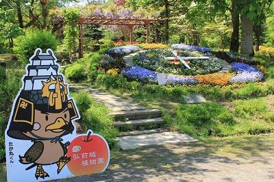 ボタン咲く弘前城植物園_2018.05.21_d0131668_14582923.jpg