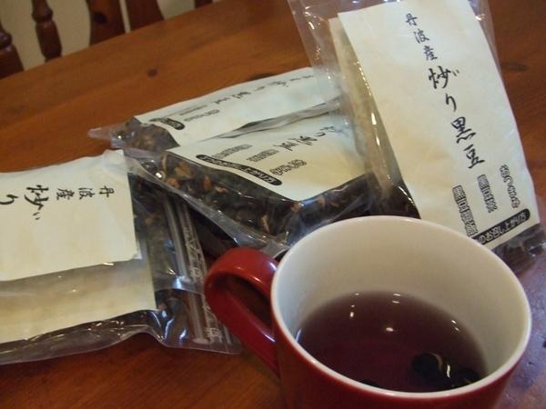黒豆茶の朝です - Kangaroo English Club