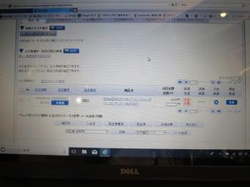 d0387174_1212741.jpg