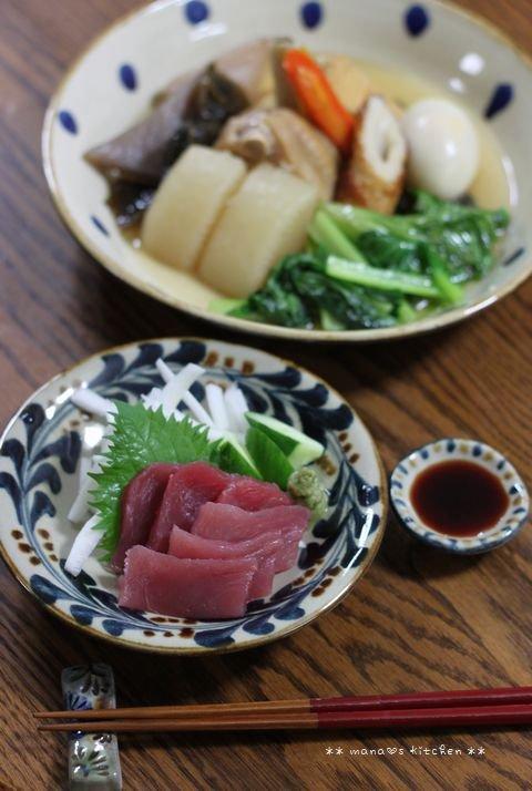 スーマンボースー ✿ 鮭弁&沖縄おでん(๑¯﹃¯๑)♪_c0139375_11101860.jpg