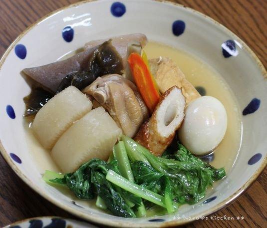 スーマンボースー ✿ 鮭弁&沖縄おでん(๑¯﹃¯๑)♪_c0139375_1195514.jpg