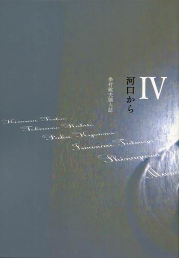 f0307792_20084956.jpg