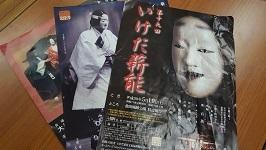 母と幼子は京都清涼寺で再会できました ―能「百万」を見て― _c0133503_13513669.jpg