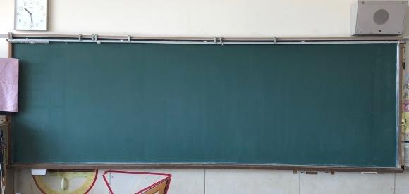 黒板スッキリ作戦_c0052304_05175202.jpg