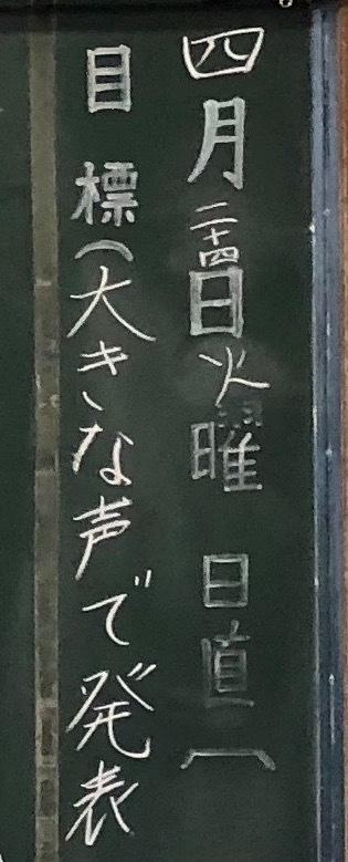 黒板スッキリ作戦_c0052304_05204830.jpg