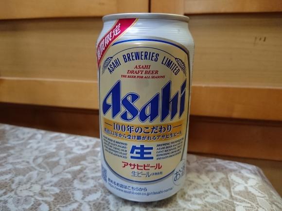 5/21夜勤明け アサヒ生ビール & 紀文 糖質0グラム麺_b0042308_16284189.jpg
