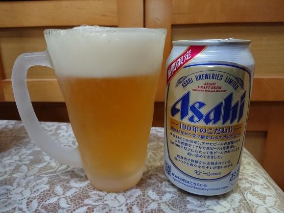 5/21夜勤明け アサヒ生ビール & 紀文 糖質0グラム麺_b0042308_16284215.jpg
