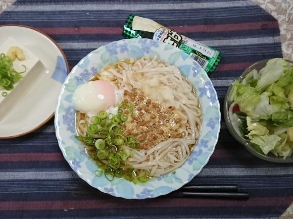 5/21夜勤明け アサヒ生ビール & 紀文 糖質0グラム麺_b0042308_16290526.jpg
