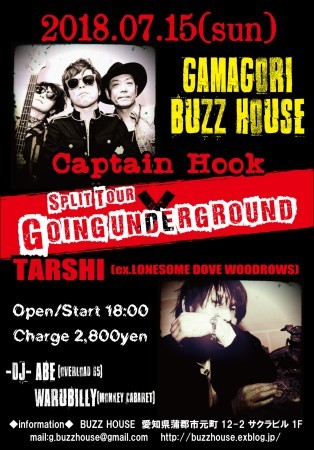 Captain Hook × TARSHI SPLIT TOUR 『Going Underground』_b0123708_13354730.jpg