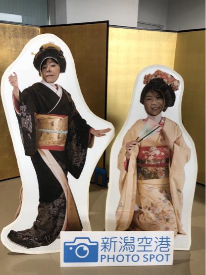 ただただ写真日記 新潟編_f0085810_17130728.jpg