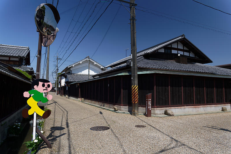 5LinksでGo~!@近江鉄道沿線ポタリング 其の五_f0032011_19560540.jpg