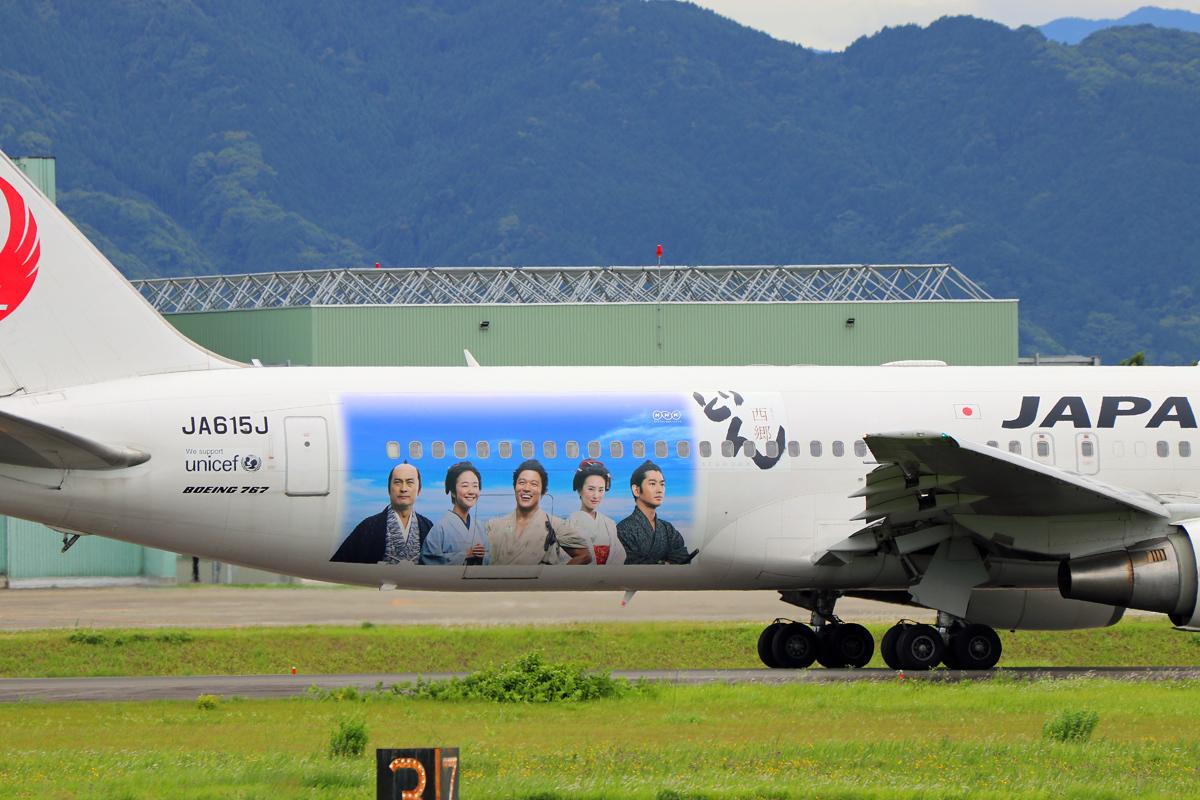NHK大河ドラマ。_b0044115_07434306.jpg