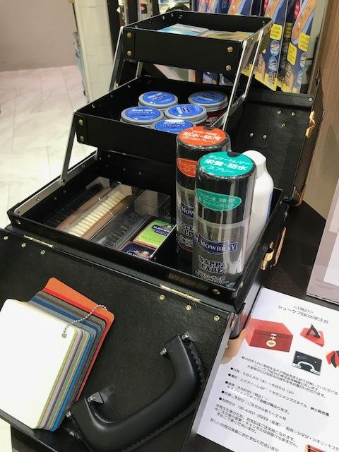明日より 安達紙器BOXオーダー会_b0226322_18203742.jpg