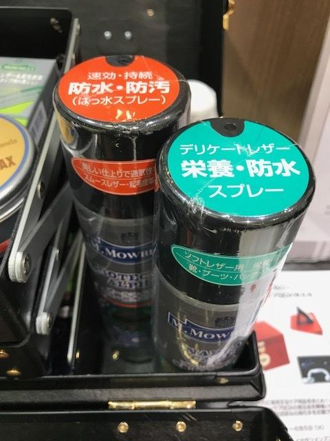 明日より 安達紙器BOXオーダー会_b0226322_18211639.jpg