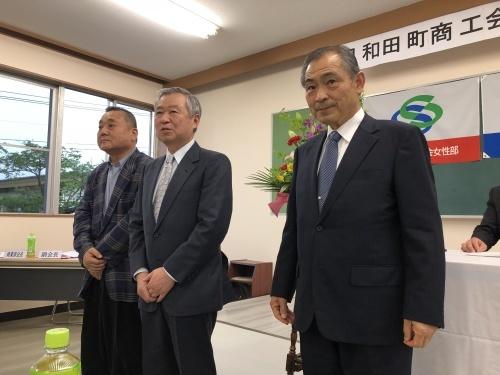 『日和田町商工会 通常総会』_f0259324_13042390.jpg